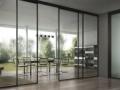 aluminium-and-glass-sliding-door-52868-2174243-300x146